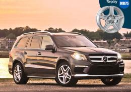 Mercedes-benz GL MR75