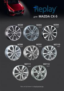 Диски Replay®  для автомобиля Mazda СХ5