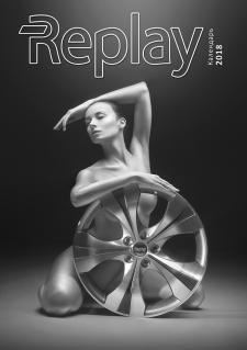 Календарь Replay® 2018